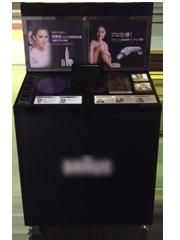 化粧品販促什器