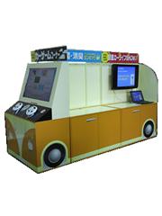 ワゴン型展示什器